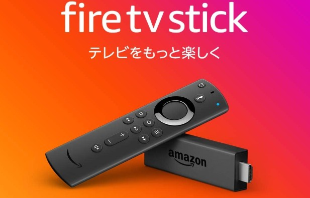 U-NEXT解約・Amazon Fire TVの場合