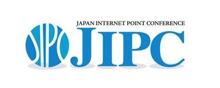 JIPC・日本ポイント協議会